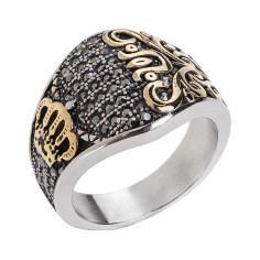 انگشتر مردانه مون لایت کد R2003