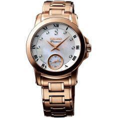 ساعت مچی عقربهای زنانه سیکو مدل SRKZ58P1