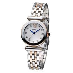 ساعت مچی عقربه ای زنانه سیکو مدل SRZ400P1